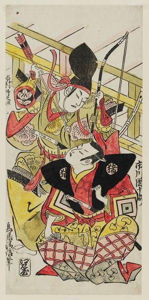 Torii Kiyonobu II: Actors Ichikawa Danjûrô II as I no Hayata and Ichimura Takenojô as Yorimasa - Museum of Fine Arts