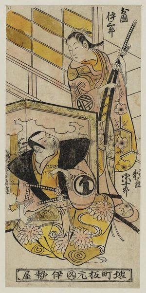 Torii Kiyonobu II: Actors Sawamura Sôjûrô as Minamoto Yorikane and Ogino Isaburô as Okuni - Museum of Fine Arts