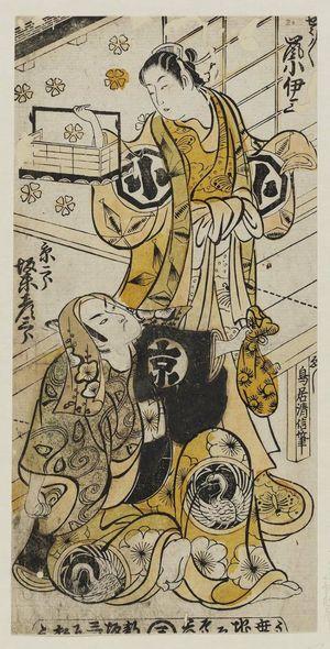鳥居清信: Actors Arashi Koisa as Kewaizaka Shôshô and Bandô Hikosaburo as Kyô no Jirô - ボストン美術館