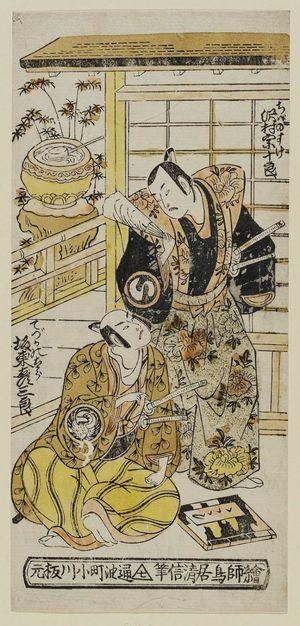 Torii Kiyonobu II: Actors Sawamura Sôjûrô as Chibanosuke and Bandô Hikosaburô as Tezuka no Tarô - Museum of Fine Arts