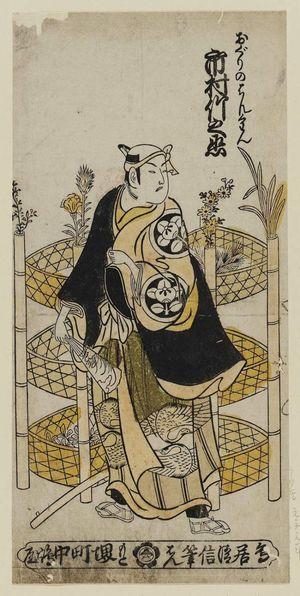 鳥居清信: Actor Ichimura Takenojô as Oguri no Hangan - ボストン美術館