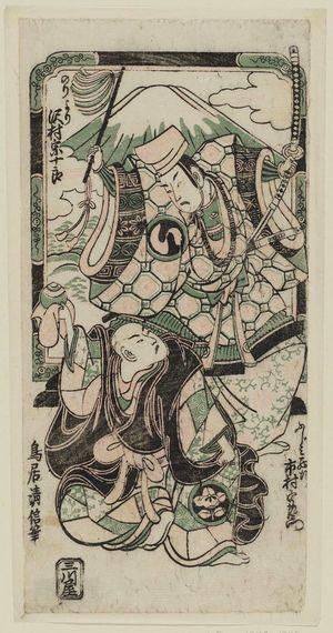 Torii Kiyonobu II: Actors Sawamura Sôjûrô as Noriyori and Ichimura Uzaemon as Fujimi Saigyô - Museum of Fine Arts