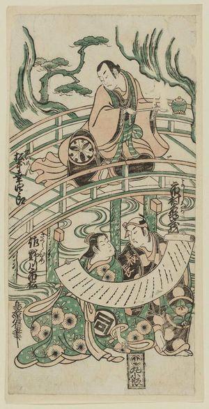 Torii Kiyonobu II: Actors Matsumoto Kôshirô II as Seigen, Ichimura Kamezô as Yoshinaka, and Sanogawa Ichimatsu as Sakurahime - Museum of Fine Arts