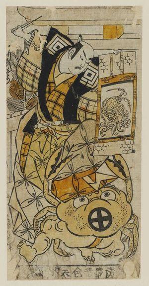 Torii Kiyonobu II: Actors Ichikawa Ebizô II as Kagekiyo and Ôtani Ryûzaemon as a Crab - Museum of Fine Arts