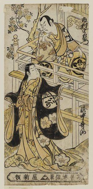 鳥居清信: Actors Ichimura Uzaemon VIII as Seigen and Takinaka Utagawa as Sakurahime - ボストン美術館