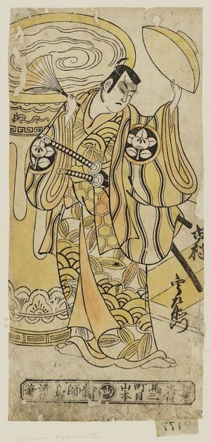 Torii Kiyonobu II: Actor Ichimura Uzaemon IV as Taira Shigemori - Museum of Fine Arts