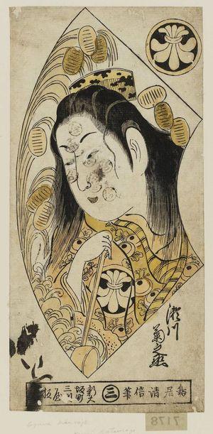 Torii Kiyonobu II: Actor Segawa Kikunojô I as the Courtesan Katsuragi - Museum of Fine Arts