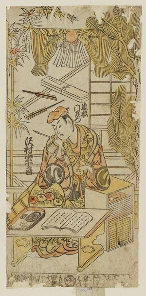 Torii Kiyonobu II: Actor Sawamura Sôjûrô as Chikamatsu Monzaemon - Museum of Fine Arts