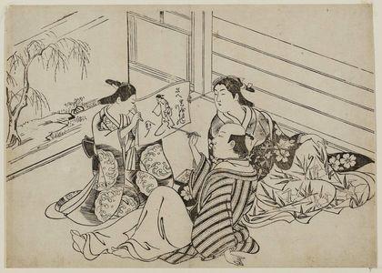 Hasegawa Mitsunobu: Man drawing a picture of a courtesan - Museum of Fine Arts