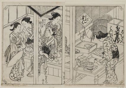 Nishikawa Sukenobu: Maid servants and the managing woman. Ink. From Vol II, (Courtesans), 13th double page, of Hyakunin Joro Shina Sadame. - Museum of Fine Arts