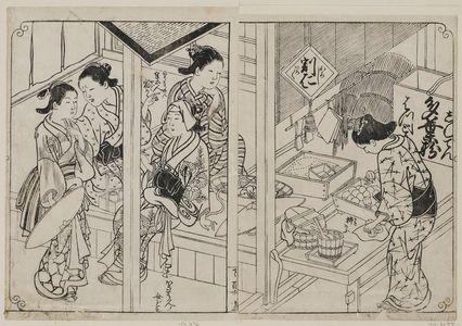 西川祐信: Maid servants and the managing woman. Ink. From Vol II, (Courtesans), 13th double page, of Hyakunin Joro Shina Sadame. - ボストン美術館