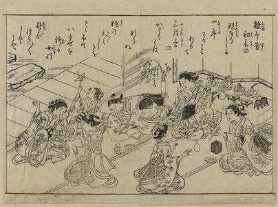 西川祐信: Girls playing games; paper figures, serving sake, etc. writing above. From Ehon Masu-Kagami, Vol. I, 3rd d. p. - ボストン美術館