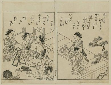 Nishikawa Sukenobu: Shaving the eyebrows and presenting a kimono. From Ehon Masu-kgami, Vol. 111, 7th double p. - Museum of Fine Arts