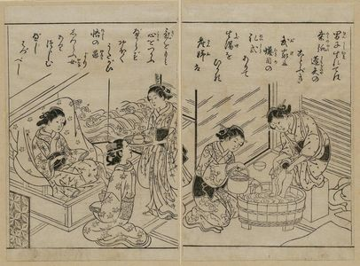 Nishikawa Sukenobu: Bathing the new-born child. From Ehon Masu-kagami, Vol. III, 10th double p. - Museum of Fine Arts