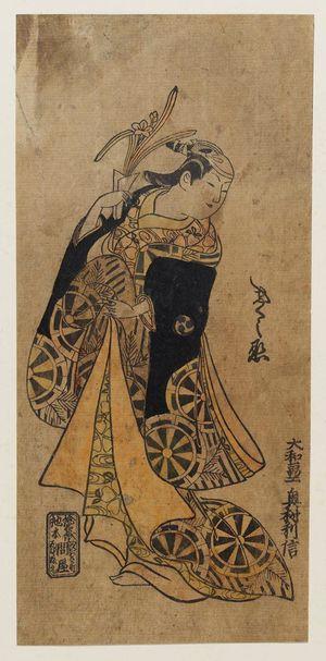Okumura Toshinobu: Actor Nakamura Takesaburô - Museum of Fine Arts