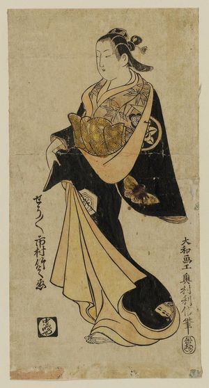 Okumura Toshinobu: Actor Ichimura Takenojô as Shôshô - Museum of Fine Arts
