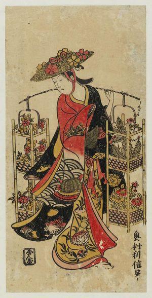 Okumura Toshinobu: Flower Vendor - Museum of Fine Arts