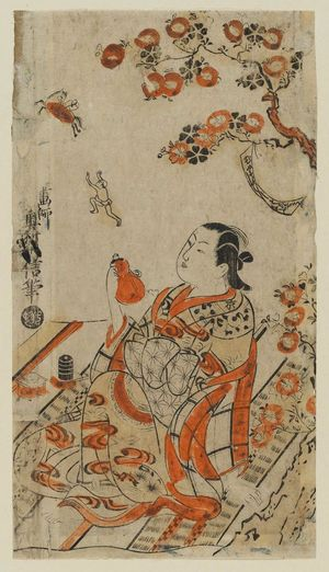 Okumura Toshinobu: Courtesan Imitating an Immortal - Museum of Fine Arts