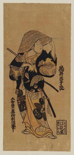 Okumura Toshinobu: Actor Tsutsui Kichijûrô - Museum of Fine Arts