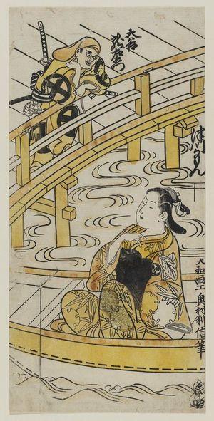 Okumura Toshinobu: Actors Tsugawa Kamon and Ôtani Ryûemon - Museum of Fine Arts