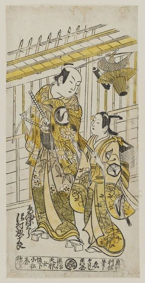 Okumura Toshinobu: Actors Sawamura Sojuro and Chokai (?) Yasaburo - Museum of Fine Arts