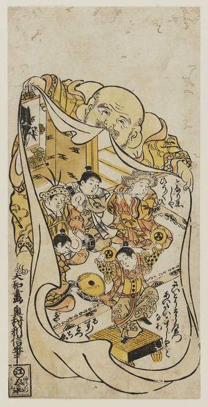 Okumura Toshinobu: Hotei Holding a Bag with Chinese Children Inside - Museum of Fine Arts