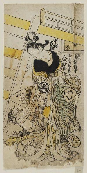 Okumura Toshinobu: Actor Nakamura Kichizô as Kagekiyo's Daughter - Museum of Fine Arts