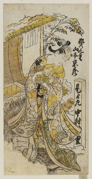 Okumura Toshinobu: Actor Yamamoto Kyôzô - Museum of Fine Arts