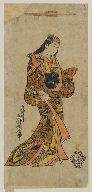 Okumura Toshinobu: Actor - Museum of Fine Arts