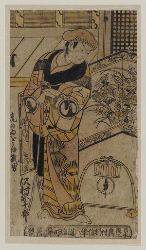 Okumura Toshinobu: Actor Sawamura Sôjûrô - Museum of Fine Arts