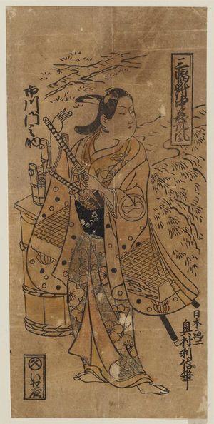 Okumura Toshinobu: Actor Ichikawa Monnosuke - Museum of Fine Arts
