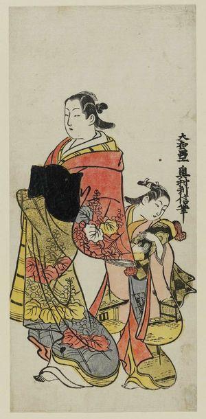 Okumura Toshinobu: Courtesan and Kamuro - Museum of Fine Arts