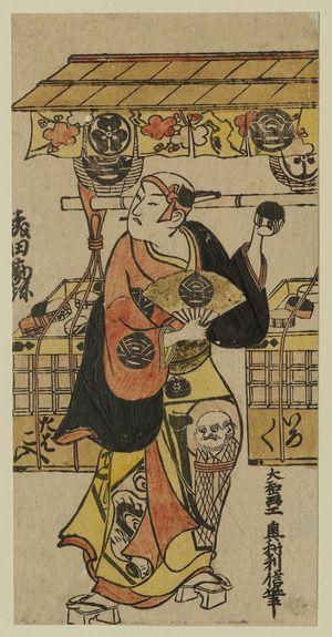 Okumura Toshinobu: Actor Morita Kan'ya as a Tobacco-seller - Museum of Fine Arts