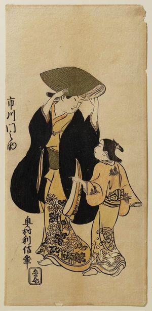 Okumura Toshinobu: Actor Ichikawa Monnosuke and a Boy - Museum of Fine Arts