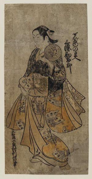 Okumura Toshinobu: Actor Sanjô Kantarô as Senju no Mae - Museum of Fine Arts