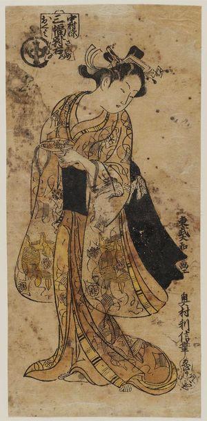 Okumura Toshinobu: O-Kuni, Sakai cho no Hana; Sampuku tsui, migi. Nakamurazome - Museum of Fine Arts