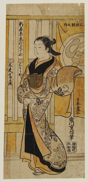 Tsunekawa Shigenobu: The Courtesan Yugiri of the Ibaragiya - Museum of Fine Arts