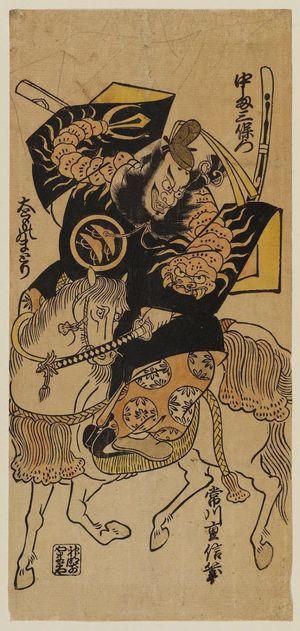 Tsunekawa Shigenobu: Actor Nakajima Mihoemon as Ôtomo no Matori - Museum of Fine Arts
