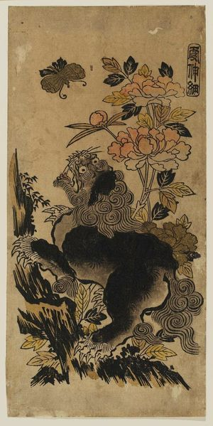 西村重長: Lion, Peonies, and Butterfly. Series: Ka Shin Sai. - ボストン美術館