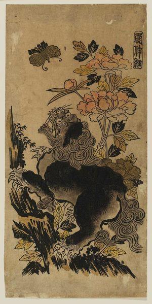 Nishimura Shigenaga: Lion, Peonies, and Butterfly. Series: Ka Shin Sai. - Museum of Fine Arts