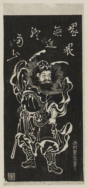 Nishimura Shigenaga: Shôki the Demon Queller, in stone-rubbing style - Museum of Fine Arts