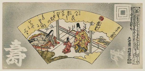 Nishimura Shigenaga: The Tale of Genji: A Rack of Cloud (Genji Usugumo), no. 19 from the series Genji in Fifty-Four Sheets (Genji gojûyonmai no uchi) - Museum of Fine Arts