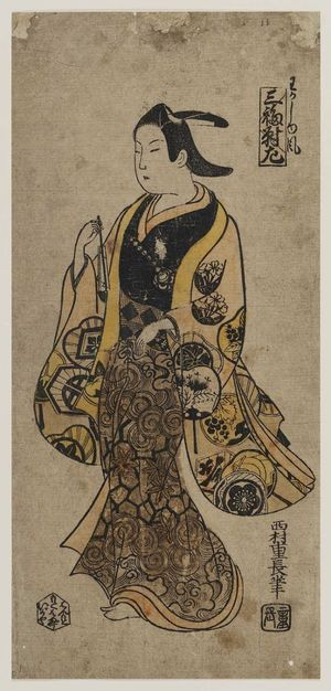 Nishimura Shigenaga: In the Style of a Young Man (Wakashû fû), Left Sheet of a Triptych (Sanpukutsui hidari) - Museum of Fine Arts