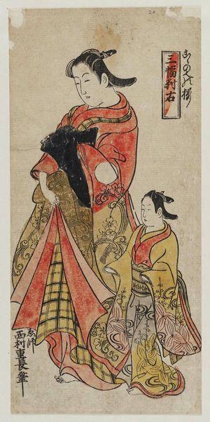 西村重長: Kokonoe no Sakura - ボストン美術館