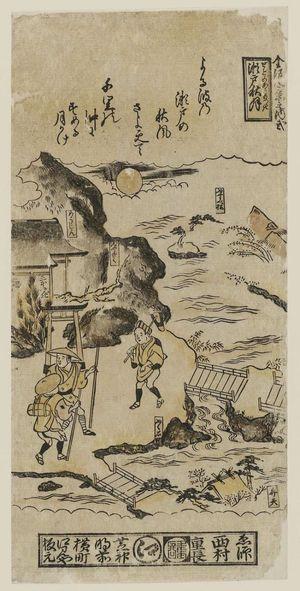 西村重長: Autumn Moon at Seto (Seto no aki no tsuki), No. 2 from the series Eight Views of Kanazawa (Kanazawa hakkei no uchi) - ボストン美術館