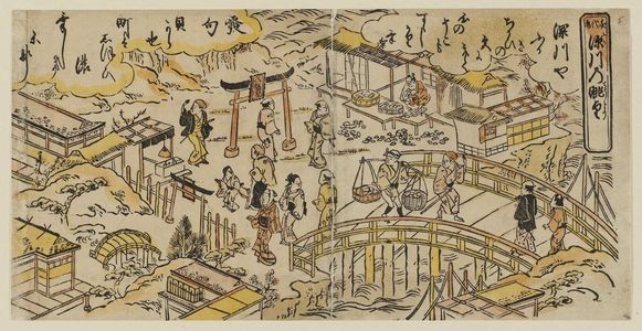 西村重長: Panoramic View of Fukagawa from Eitai Bridge (Eitai-bashi Fukagawa no chôyô) - ボストン美術館