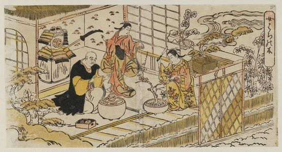 Nishimura Shigenaga: A Female Version of the Nô Play Hachinoki (Onna Hachinoki) - Museum of Fine Arts