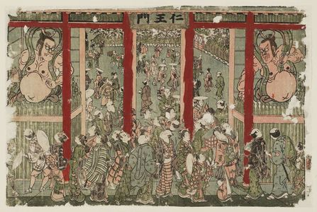 Nishimura Shigenaga: Gate of the Guardian Kings (Niômon) - Museum of Fine Arts