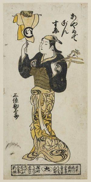 Nishimura Shigenaga: Actor Sanjô Kantarô - Museum of Fine Arts