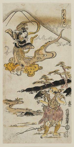 Nishimura Shigenaga: The Feathered Robe (Hagoromo) - Museum of Fine Arts